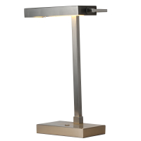 CT5128 | Table Lamp