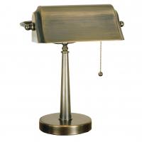 CT5671 | Desk Lamp