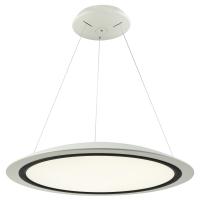 CC5492-WH| LED Pendant