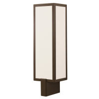 CW4457 | Wall Sconce