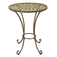 1217 | Metal Accent Table